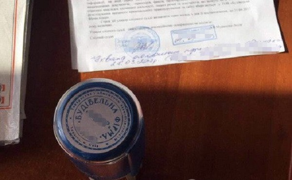 Андрей Мазур разворовал 30 млн в Борисполе