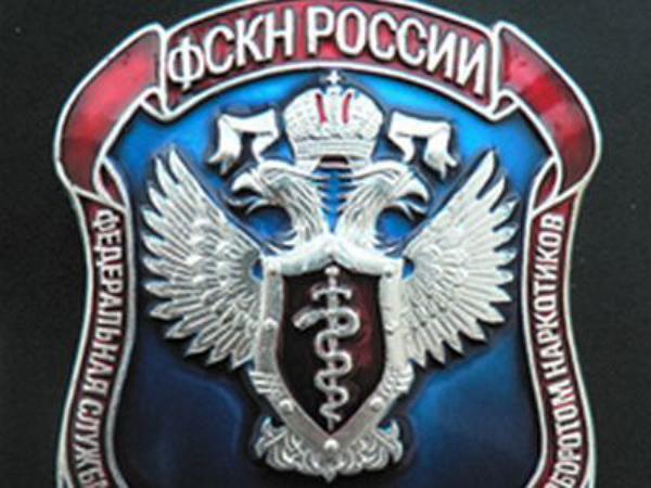 Бывший замглавы УФСКН получил 20 лет за подбрасывание гражданам наркотиков