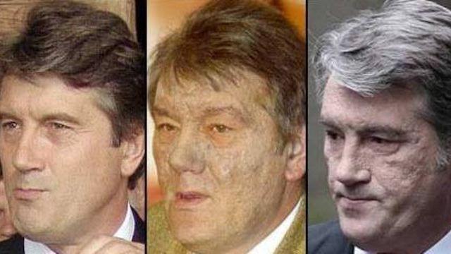 Наконец стала раскрыта тайна отравления Ющенко