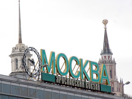 Москвич заявил об ограблении на 10 млрд на Ярославском вокзале