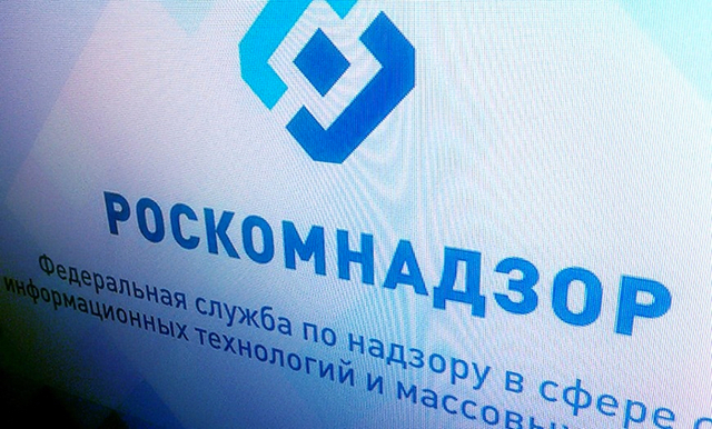 Snapchat отправил Роскомнадзор в спам