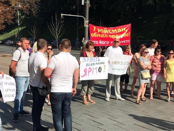 НДС: Гройсман продолжил лихое дело Азарова