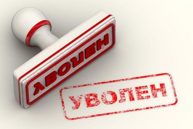 Политологи насчитали более 60 губернаторов с рисками отставки