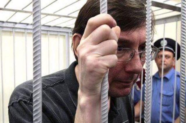 """Судья, посадивший действующего Генпрокурора за решетку, снимает аресты с фирм главного спонсора """"радикалов"""""""