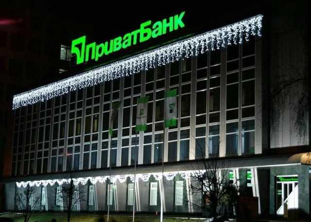 Дело ПриватБанка: в хищении денег заподозрили нефтяную компанию Коломойского