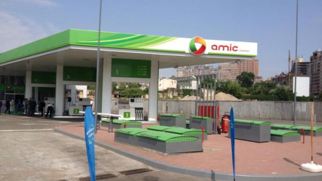 Крупная сеть АЗС заплатит 12,5 млн грн штрафа за сговор на топливном рынке