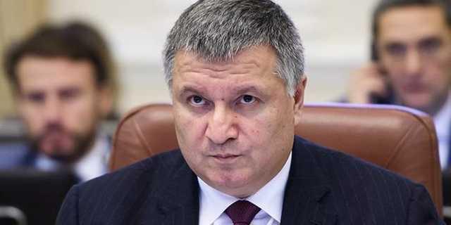 У Авакова похитили 81 млн гривен