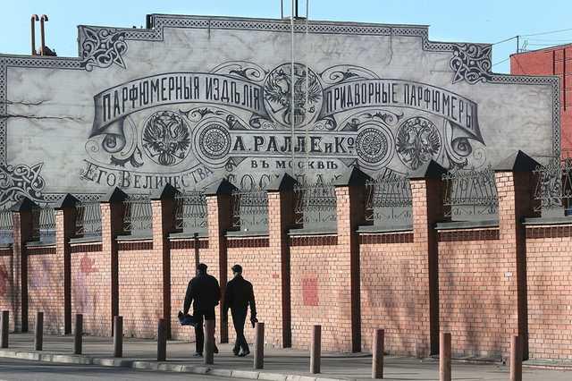 «Инград» и MR Group хотят купить площадку под косметической фабрикой «Свобода»