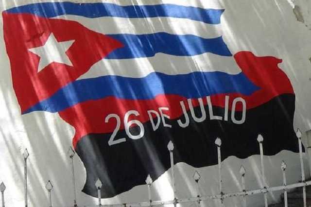 Куба: есть ли жизнь после Кастро?