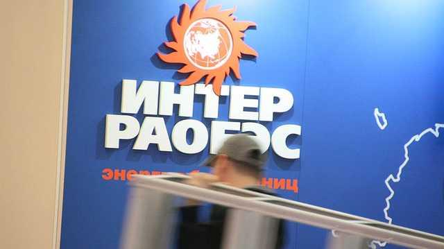 Консолидацию «Интер РАО» начнут издалека