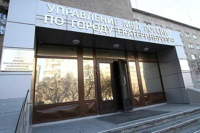Суд отнял у семьи беглого майора ОЭБиПК недвижимость в Подмосковье