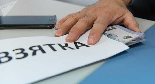В Киеве на взятке попался начальник ГП «Расчетный центр услуг»