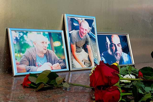 При перевозке тел убитых в Африке журналистов в Москву потерялось свидетельство о смерти Орхана Джемаля
