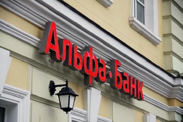 Крупный банк заподозрили во взломе: деньги украинцев под угрозой