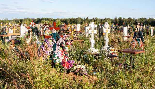 Гроб, кладбище, сотни миллиардов рублей