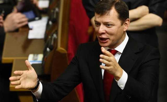 Журналисты рассказали, на что партия Ляшко потратила бюджетные деньги