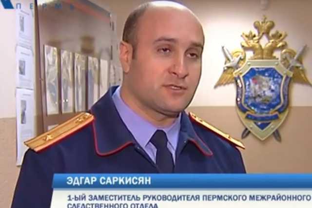 Первый замруководителя следственного отдела СКР по Пермскому району арестован за взятку в 10 млн рублей