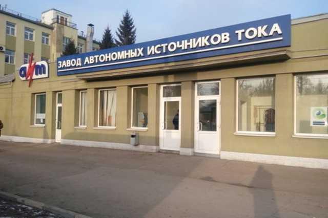 Банкротство Саратовского завода автономных источников тока может привести к появлению на рынке крупного игрока