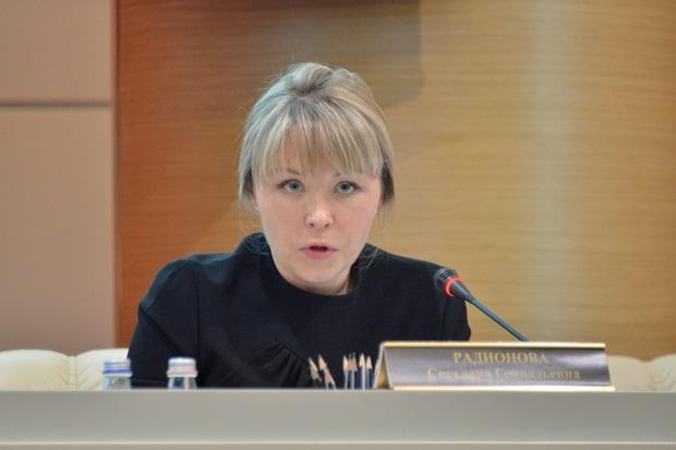 Светлана Радионова из Ростехнадзора: скоро будет арестована?