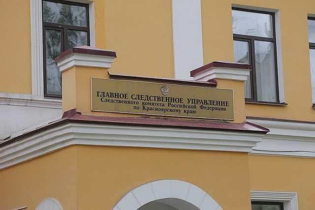 Жителя Москвы задержали за убийство 14 лет назад замначальника «убойного» отдела красноярского ГУВД