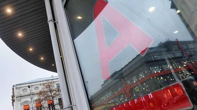 Дмитрий Усанов опустил Альфа-банк в разрез