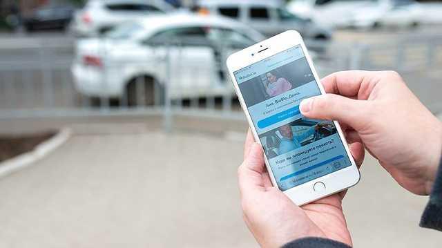 BlaBlaCar с прокуратурой не по пути
