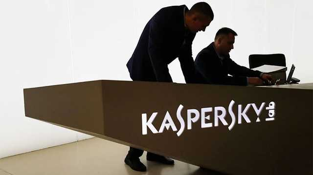 Обвиняемая в шпионаже «Лаборатория Касперского» помогла АНБ раскрыть грандиозное хищение секретных данных