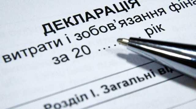 Депутат Черноморского горсовета «забыла» упомянуть в декларации покупку элитных машин