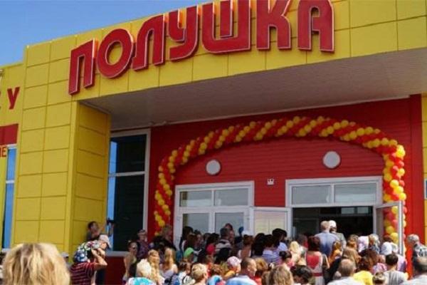 Кто займет место «Полушки» и «Лайма» на рынке продуктового ритейла Санкт-Петербурга