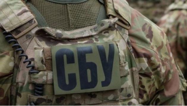 Украинская СБУ нашла владельца запрещенного Azino777