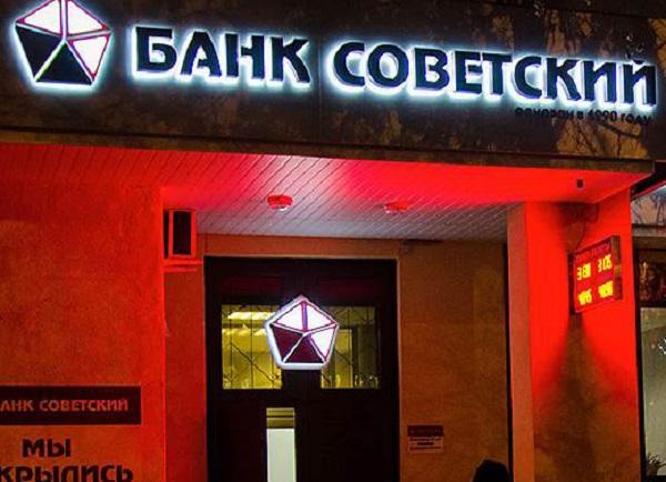 "Кирилла Ласкина задержали за хищение 2 млрд рублей в ""Советском"""