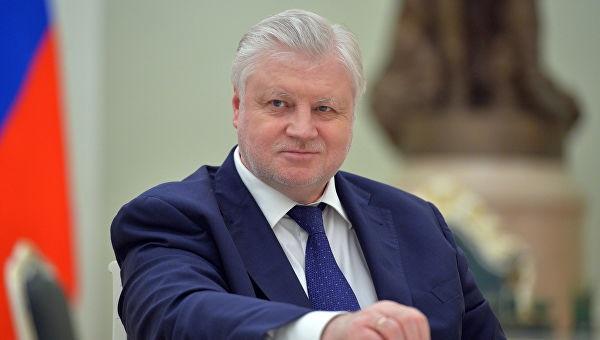«В популизме ничего страшного нет». Миронов объявил о перезагрузке «Справедливой России»
