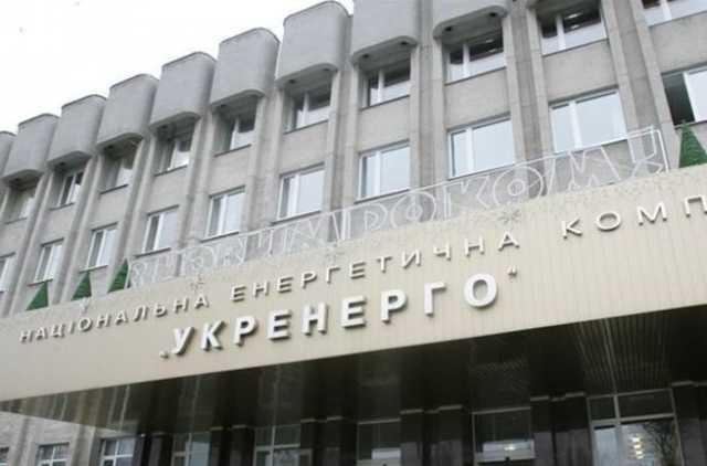 Декларация чиновника: топ-менеджер «Укрэнерго» незаконно лоббирует энергетический бизнес жены