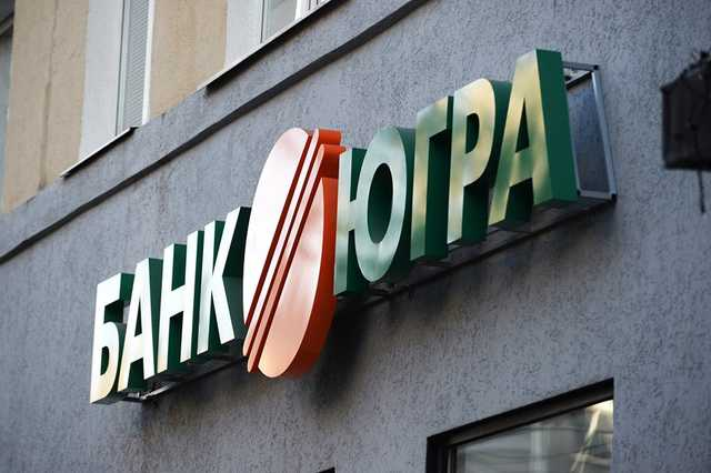 Задержан главный акционер банка «Югра» Алексей Хотин