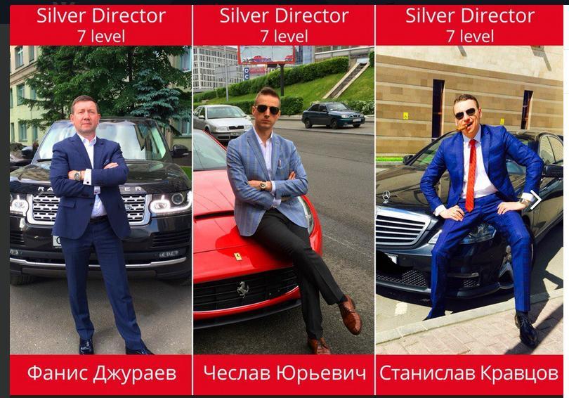 Чеслав Пестюк и Александр Прочухан